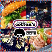 American Diner cotton'sの詳細