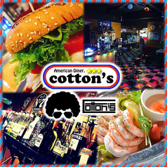 American Diner cotton'sの写真