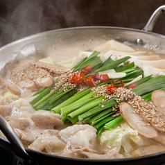 麺ダイニング・福の写真
