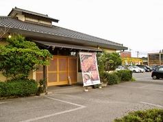 ステーキハウス桂 君津店の写真