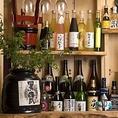 各種瓶ビールや焼酎、ワインなどお料理に合うお酒も多数取り揃えております。
