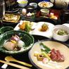 京都祇園 川村料理平のおすすめポイント3