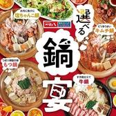 つぼ八 西脇店のおすすめ料理3