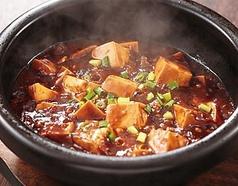 中華旬彩料理火鍋 聚 しゅう サンシャインシティアルパ店のおすすめ料理3