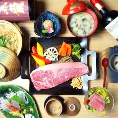 熊本グリル 悟朗のおすすめ料理1