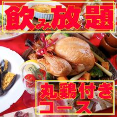 居酒屋 ヤシの樹のおすすめ料理1