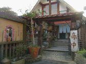 カントリーキッチン だいこくや 奈良のグルメ