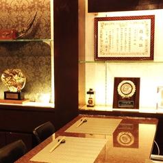 神戸牛 ステーキ仙の雰囲気1