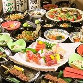 おとなの居酒屋 海鮮 昌屋のおすすめ料理3