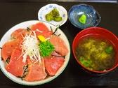 みなと市場 小松まぐろ専門店のおすすめ料理3
