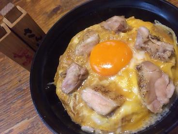 鳥の王様 竹ノ塚店のおすすめ料理1