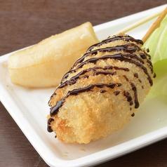 【デザート串カツ】バナナ