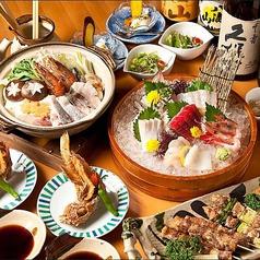 居酒屋 牡蠣小屋 水道橋のおすすめ料理1