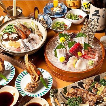 楽の宴 神田店のおすすめ料理1
