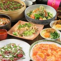 中華×和食の創作料理