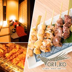 完全個室×焼鳥 TORI-KO トリコの写真