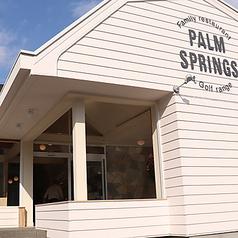 パームスプリングス PALM SPRINGS Family restaunt&Golf rangeの雰囲気1