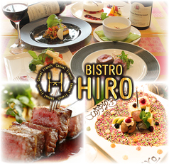 BISTRO HIRO