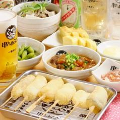 串カツあらた 赤坂店のおすすめ料理1