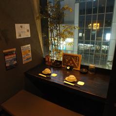 くいもの屋 わん 川崎東口店の特集写真