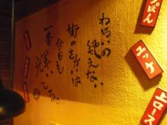 炭火焼肉屋さかい 東広島西条店の外観2