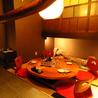 九州ご馳走家 花咲 並木坂店のおすすめポイント2