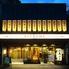 天ぷら酒場 KITSUNE 一宮店のロゴ