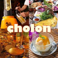 チョロン Cho Lon 仙台の写真
