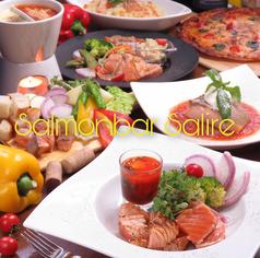 サーモンバル サリーレ salmon bar Salireの写真