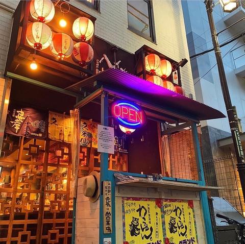 ハイサイで本格沖縄料理を!!宴会コース始めました!飲み放題付4000円~