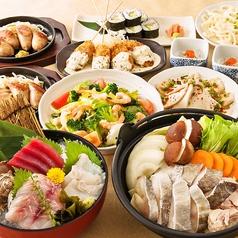 三代目網元 魚鮮水産 立川北口店のコース写真