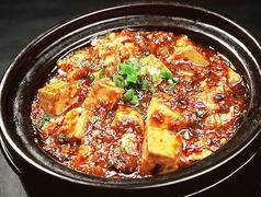 山東菜館の特集写真