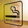 全席禁煙(喫煙ルーム有り)