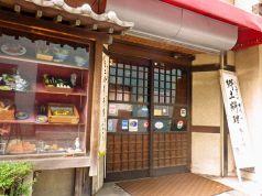 八幡 佐賀の写真