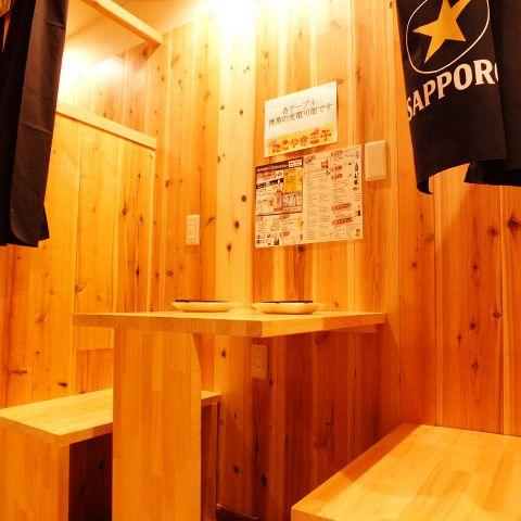 串かつ たこ焼き 王子 京都木屋町店|店舗イメージ6