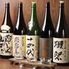 旬の魚 牡蠣と日本酒バー 炉端 ゆるり 橋本のおすすめポイント1