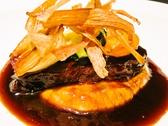 創作フレンチレストラン シャフォンテのおすすめ料理2