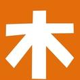【お得な日替わりサービス!ボトルキープしてねDAY】ビダンボトル1320円!!※12/25~1/3は除く(その他繁忙期も)