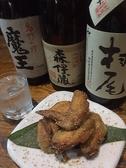 鳥の王様 竹ノ塚店のおすすめ料理2