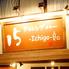 ダイニングバー 15 Ichigoのロゴ