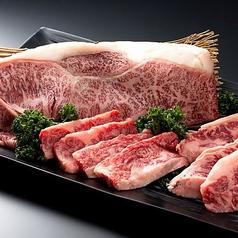 和牛食堂 見和店のおすすめ料理1