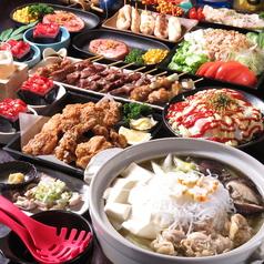 うちべんけい 蒲田雑色 二号店のおすすめ料理1