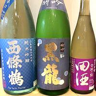 ★お料理に合う日本酒、あります★