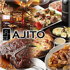 アジト AJITO BARU 日吉店のコース写真