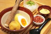 粋和食 つくしのおすすめ料理2