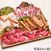 【要予約】肉盛りセット(食材のみ)