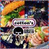 American Diner cotton'sのおすすめポイント1