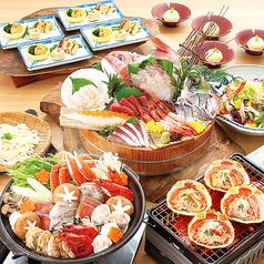 大庄水産 神戸店のコース写真