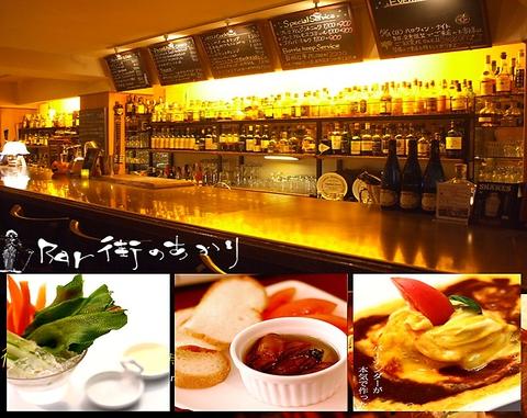 素材にこだわった料理も楽しめる雰囲気◎な本格BAR。飲放付パーティプラン3000円~!!