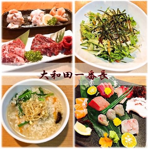 大和田駅徒歩30秒の「~焼肉~大和田一番長」!七輪で美味しい焼肉を堪能!